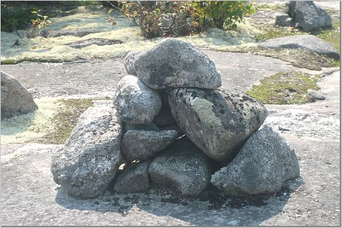 trail cairn image